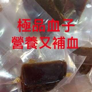 🚚 [蚵仔寮林家烏魚子](熟食血子)血子小塊一口烏魚子1包25-35g 有7-8小包