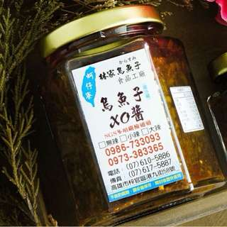 🚚 [蚵仔寮林家烏魚子]大罐烏魚子XO醬1罐280g