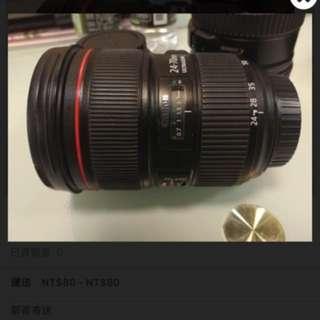 Canon EF 24-70 II 盒裝配件 公司