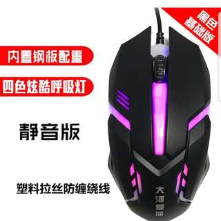Gaming wired mouse