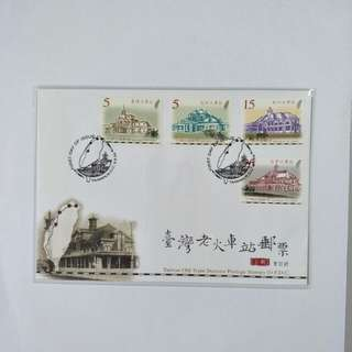 Taiwan FDC Old Train Station