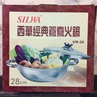 🚚 西華經典鴛鴦火鍋(降價)