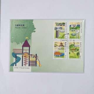 Macau FDC 花园