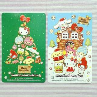 Set of Sanrio Ezlink card