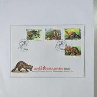 Taiwan FDC Protected Mammals