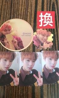wanna one 新專 志訓 大輝 小卡 / mirror card / tazo