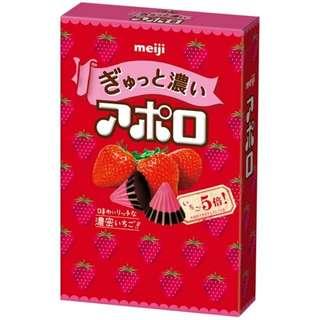 🍓 [明治] 阿波羅濃草莓巧克力40g 【賞味期限:2018.08】