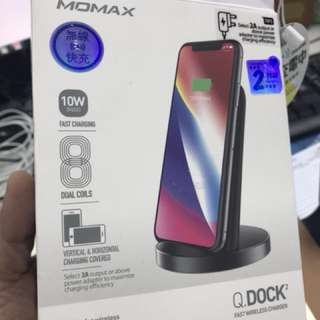 Wireless Charger for Mobilephones
