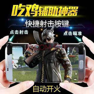 Rules of survival controller