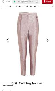 Top shop Satin Twill trousers