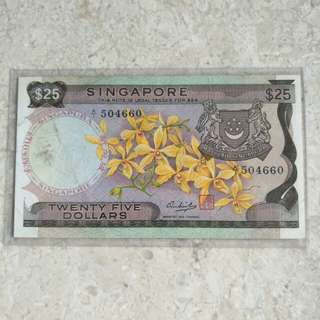SINGAPORE $25 ORCHID FIRST PREFIX A/1 504660 VF/VF+
