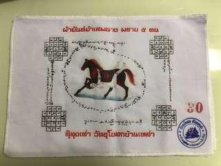 Ma Sep Nang Kruba Dtao , Chiangmai lanna Thai amulet