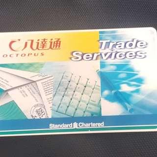 渣打銀行(Trade Services)八達通咭