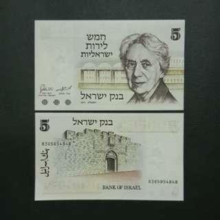 Bank of Israel 5 Lirot 🇮🇱 !!!