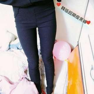 韓版超顯瘦黑褲