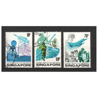 SINGAPORE 1977 10TH ANNIV. OF NATIONAL SERVICE COMP. SET OF 3 STAMPS IN FINE USED CONDITION