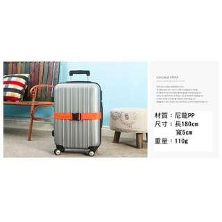 一字行李箱帶