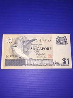 🈹Singapore Bird Series $1 Error : Digit 7 minor shifted up💥Clearance💥