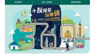 申請 國泰 美國萬通 信用卡 CX Cathay Pacific America Express Credit Card http://amex.com.hk/refer/ngwaikNlIw?CPID=100296216