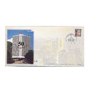 TJ(F)-024,香港天波紀念封,1997年,新華社香港分社50年貼英女皇普票-帆船印
