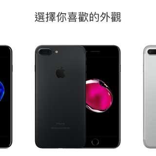 收二手iPhone 7 Plus 128GB自用