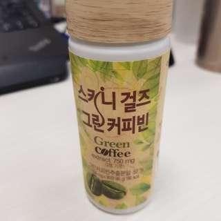 Korean Green Coffee Extract