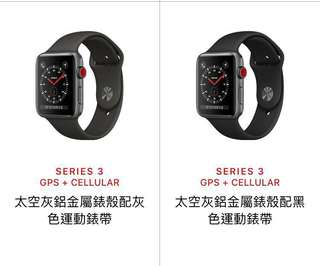 「收」 全新 Apple Watch series 3 cellular 42mm