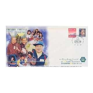 香港金禧紀念封,1997年,香港社會服務聯會貼英女皇普票,不斷的關懷,不變的承諾帆船印