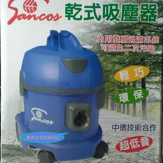 🚚 SANCOS 3561D 乾式吸塵器-超低音雙層過濾系統