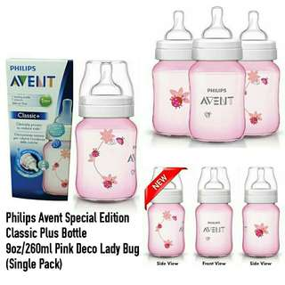 Philips Avent Special Edition Classic Plus Bottle 9oz/260ml (Single Pack)