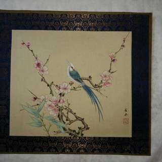 Chinese Painting 字画