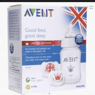 Avent bottle and pacifier UK limited edition