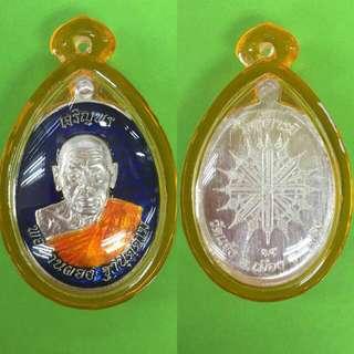 lp pong rian silver lonya blue amulet