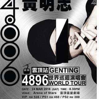 [WTS] Namewee 4896 Genting Concert ROW A