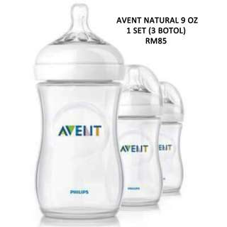 Avent natural 9oz (3 bottles), EKO teat (x cut)  suit for avent natural bottle