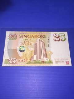 Singapore MAS 25 Years Commemorative $25 year 1996 with booklet
