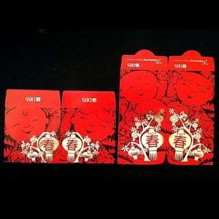 DBS & DBS Treasures Red Packet 春