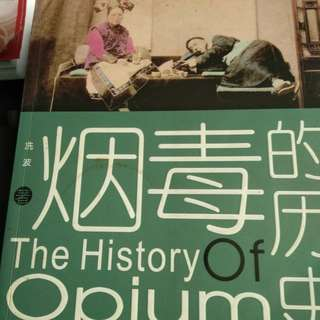 Chinese non fiction