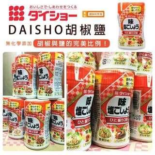 【現貨】日本 DAISHO胡椒鹽