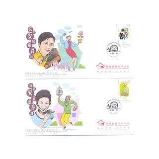 香港長者安居服務協會紀念封,1999國際長者年貼紀念單票共4封成套-特別印