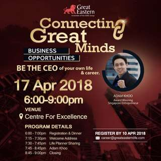 CAREER SEMINAR 17TH APRIL 2018