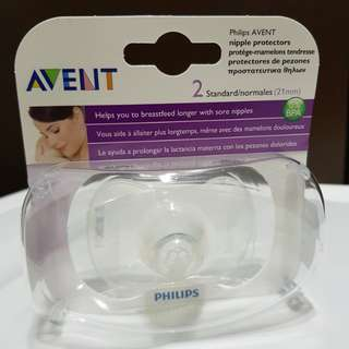 Philips AVENT nipple protectors standard (21mm)
