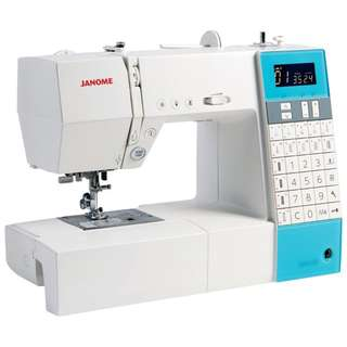 Janome DKS100 Computerised Sewing Machine