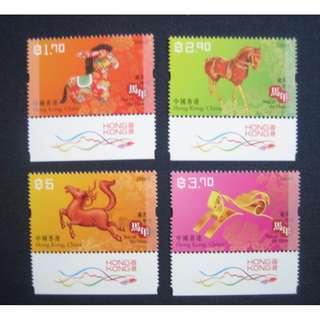香港2014-馬年-郵票 (附飛龍邊)
