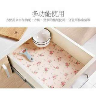 Placemat, cover
