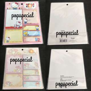 Last SET My Melody Hello Kitty Post It Pad Note Pad Set Sticky Memo