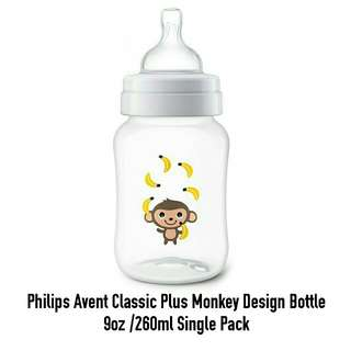 Philips Avent Classic Plus Design Bottle 9oz /260ml Single Pack