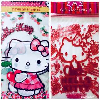 BN Hello Kitty Gift Wrapping Bags