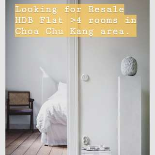 Looking for Resale HDB