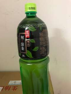 道地極品解綠茶 Tao Ti Supreme Meta Green Tea